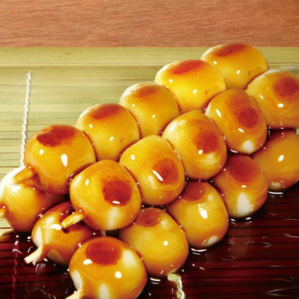 あおぞら本舗)みたらし団子5玉(タレ付) 10本(冷凍食品 だんご 和菓子 和風デザート 団子 文化祭 2018年新商品)