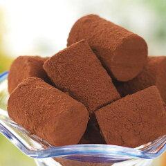 ヒカリ乳業)生チョコアイス12ml×80粒(アイス生チョコカフェデザート2018年新商品:デザート)
