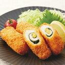 極洋)チーズと大葉のチキンロールカツ 約50g×10個(冷凍食品 弁当 ホテル 朝食 洋風調理 洋食 フライ お弁当 肉料理 2…