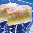 大市珍味)蟹の煮こごり 約230g(冷凍食品 にこごりカニ かに 煮こごり 和惣菜 2018年新商品)