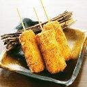 八幡フーズ)豚ロース玉ねぎ串 30g×30本(冷凍食品 串揚和風調理食品 和食揚げ物 肉料理 串カツ 2018年新商品)