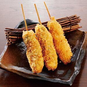 八幡フーズ)鶏ささみ大葉串 30g×30本(冷凍食品 串揚 海鮮 和風調理食品 和食揚げ物 肉料理 串カツ)
