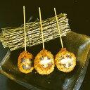 八幡フーズ)しいたけ海鮮すり身串 約30g×30(冷凍食品 串揚 くし揚げ 和風調理食品 和食揚げ物 串揚げ 2018年新商品)