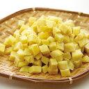 ライフフーズ)皮なしさつまいもダイス 1kg(冷凍食品 サイコロ状 サツマイモ 薩摩芋 カット野菜 野菜)