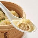 テーブルマーク)上海風ショーロンポー約500g(20個入)(冷凍食品 小籠包 ショウロンポウ 中華料理中華 点心)