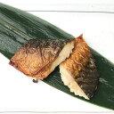 輸入)さば塩焼き(骨取り)  200g(10個入)(冷凍食品 簡単 骨なし 骨抜 真さば 弁当 朝食 業務用食材 鯖 サバ 塩焼き 魚…