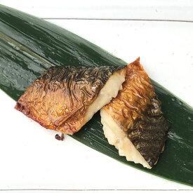 輸入)さば塩焼き(骨取り)  200g(10個入)(冷凍食品 簡単 骨なし 骨抜 真さば 弁当 朝食 業務用食材 鯖 サバ 塩焼き 魚料理 和食)