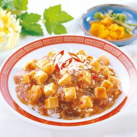テーブルマーク)KC麻婆丼の素180g(冷凍食品 マーボ 麻婆 豆腐)