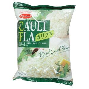 ライフフーズ)カリフラ500g(カフェ 洋食 ランチ ダイエット お米 かりふらわー ごはん 2020年新商品:野菜)