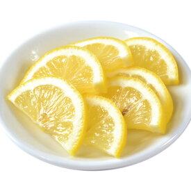 アスク)トロピカルマリア スライス・レモン500g(レモン トッピング・フルーツ 檸檬 れもん イベント:海の家・屋台/シロップ・割もの・トッピング かき氷)