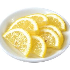トロピカルマリア スライス・レモン500g (6mmカット) 20172(レモン トッピング フルーツ 檸檬 イベント 海の家 屋台 シロップ 割もの トッピング かき氷)