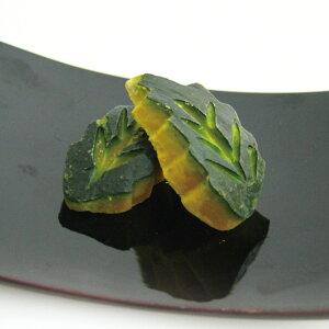 京果食品)木の葉かぼちゃ50個入(冷凍野菜 カット野菜 カボチャ 南瓜 お弁当)