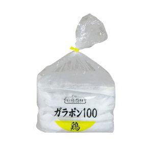 丸善食品工業)ガラポン100鶏320g×5個入(中華 スープ めん だし 調味料 鍋 2020年新商品 中華 韓国 エスニック調味料)