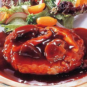 デミソースdeハンバーグ 180g (正味105g、タレ75g) ×10袋入 20652(デミグラスソース ランチ お弁当 洋食 洋食 一品)