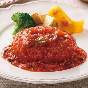 トマトソースdeチーズ入りハンバーグ 180g (正味105g、タレ75g) ×10袋入 20657(ズッキーニ かぼちゃ ナス ランチ お弁当 洋食 洋食 一品)