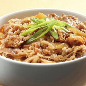 極うま 牛丼の具 180g×5袋入 20679(ご飯 ランチ 軽食 おかず どん かるび 和風肉惣菜)