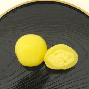 華桔梗)こだんごカスタード240g(12個入)(団子 ダンゴ デザート スイーツ)