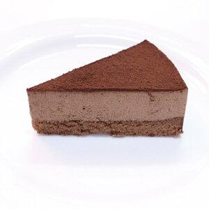 スカーフード)ベルギーレアチョコケーキ 60g×5個(冷凍食品 口どけなめらか ケーキ 洋菓子 チョコレート デザート デザート)