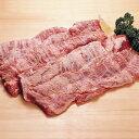 旨加工牛ハラミ 1kg(冷凍食品 柔らかい おいしい 焼肉 業務用食材 ビーフ 牛肉)