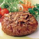 大冷)まいたけハンバーグ 160g(固形量120g)(冷凍食品 和風ハンバーグ 本格ソース 業務用食材 ハンバーグ 洋食 肉料理)