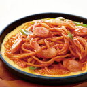 マルハニチロ)もっちり麺の焼きナポリタン 1kg(冷凍食品 パスタ スパゲティー スパゲッティ 中太麺 麺類 ランチ ナポ…