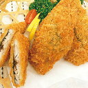 スリィ サポート)アジしそ巻きフライ25g×100個入(冷凍食品 あじふらい 業務用食材 アジフライ アジ フライ 洋食)