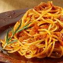 Olivetoスパゲティ・ミートソース 1食 300g 10900(軽食 朝食 バイキング 簡単 温めるだけ ミートソース パスタ 洋食 …