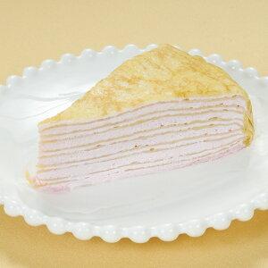 北海道ミルクレープ いちご 320g (4個入) 12468(苺 洋菓子 ケーキ あまおう 洋菓子 スイーツ)