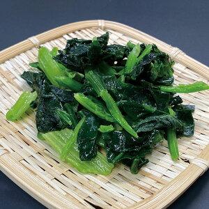 ホウレン草カット IQF 1kg 20823(バラ凍結 冷凍 冷凍食材 業務用 食材 カット野菜 葉物野菜 ほうれんそう)