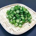交洋 ) オクラ スライス IQF 500g(冷凍 野菜 カット バラ凍結 自然解凍)