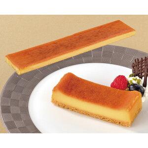 フリーカットケーキ ニューヨークチーズ (北海道産クリームチーズ使用) 375g (カットなし) 21740(洋菓子 濃厚 ニューヨーク チーズ ケーキ)