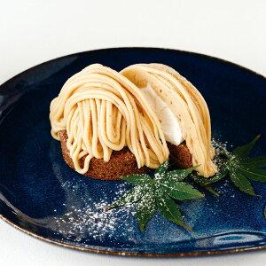 和栗モンブラン 240g (4個入) 21974(国産 くり ケーキ 洋菓子 デザート 洋風デザート)