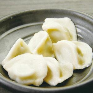 好好味セロリ水餃子 1kg (50個入) 22047(ギョーザ ぎょーざ 餃子 ぎょうざ 中華 点心)