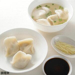 好好味三鮮水餃子 1kg (50個入) 22049(ギョーザ 餃子 ぎょうざ 中華 点心 海老)