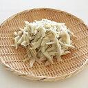 ささがきごぼう IQF 500g 22059(冷凍 業務用 食材 冷凍野菜 牛蒡)