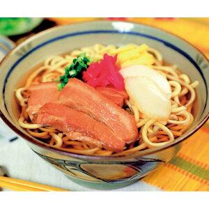 冷凍沖縄そば 1kg (約200g×5食入) 22327(蕎麦 麺 おきなわそば 個包装 2021年新商品:和食一品)