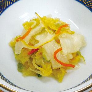 ゆず白菜漬 300g (固形300g) 22330(国産 はくさい 漬 柚子 割烹)