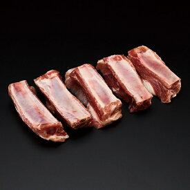 豚スペアリブ 1kg (7本入) 22439(豚肉 カット済 少量ずつ 解凍 1ピース)