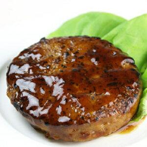 照焼ソース ハンバーグ 150g (正味120g+タレ30g) 87622(人気商品 甘口照焼ソース ハンバーグ 洋食 肉料理)