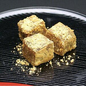 わらび餅 (黒糖) 1kg (約60個入) 9562(わらびもち こくとう 業務用 冷凍 和菓子 デザート)