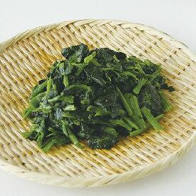 冷凍 ほうれん草カットIQF 1.5kg 23307(冷凍 交洋 新鮮 冷凍野菜 野菜 ほうれんそう 湯通し 急速凍結 カット済 時短 便利 大量調理 バラ凍結)