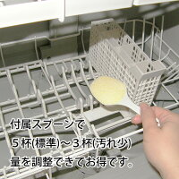 300gTakayama食洗機庫内クリーナーパナソニックN-P300互換日本製Panasonic他対応