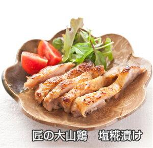 鶏肉 もも ステーキ 大山鶏 塩糀漬け 1.2kg(200g×6)