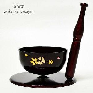リンセット/054ワインレッド/桜模様入り/ミニ仏壇用/仏具/コンパクトりんセット
