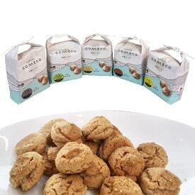 米粉くっきー COMECO 1箱 単品購入 [クッキー・スイーツ・内祝い・ギフト・熨斗対応・誕生祝い・米粉・お返し]