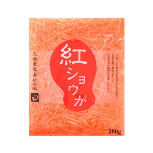 紅ショウガ 200g 1袋 クリックポスト送料無料[紅生姜 紅しょうが ポイント消化 食品 お試し 送料無料]