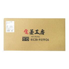 【冷凍】針生姜 1kg 10袋 タイ産[生姜鍋 鍋]【一次加工品】