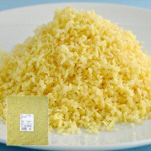 冷蔵 みじん切り生姜 1kg 中国産