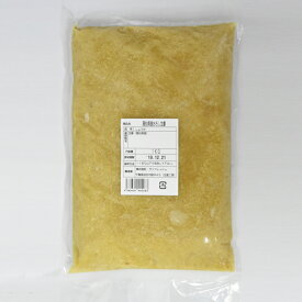 【冷凍】おろし生姜 1kg 高知県産
