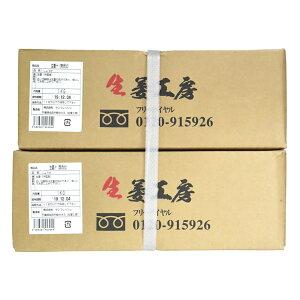 【冷凍】生姜汁 1kg 10袋 中国産【一次加工品】